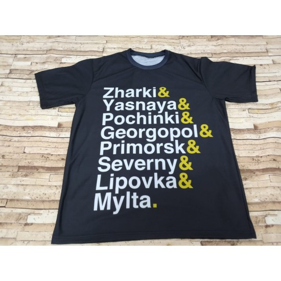 Camiseta - PUBG - Cidades